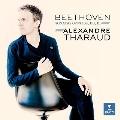 ベートーヴェン: ピアノ・ソナタ第30、31、32番 [CD+DVD]