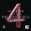 ブルックナー: 交響曲第4番「ロマンティック」[ハース版]