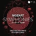 モーツァルト: 三大交響曲~第39番、第40番、第41番《ジュピター》