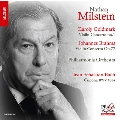 Karoly Goldmark: Violin Concerto No.1; Brahms: Violin Concerto Op.77; J.S.Bach: Partita BWV.1004 Chaconne<限定盤>