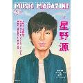 MUSIC MAGAZINE 2014年6月号