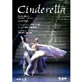プロコフィエフ: バレエ「シンデレラ」