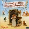 ドイツの子供の歌と子守歌