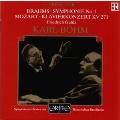 ブラームス: 交響曲第1番、モーツァルト: ピアノ協奏曲第9番「ジュノム」