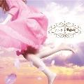 アルク [CD+DVD]<初回限定盤>