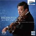 ベートーヴェン: ヴァイオリン協奏曲, ロマンス第1番, 第2番<限定盤>