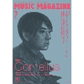 MUSIC MAGAZINE 2017年7月号