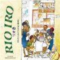 RIOIRO(リオ色) リオデジャネイロふれあい街歩き