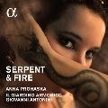 蛇と炎 ~クレオパトラとディドーネ, 女たちの絶望とバロック・オペラ~