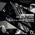 ベートーヴェン: ピアノ協奏曲第2番、第5番《皇帝》