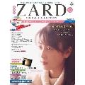 ZARD CD&DVD コレクション32号 2018年5月2日号 [MAGAZINE+CD]