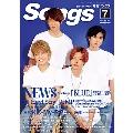 月刊SONGS 2018年7月号 Vol.187