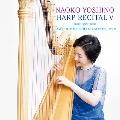 ハープ・リサイタル5 ~その多彩な響きと音楽II
