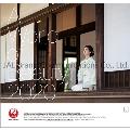 JAL「A WORLD OF BEAUTY」(普通判) カレンダー 2020