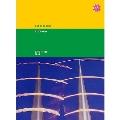 ディスカヴァリー:ライヴ・イン・リオ 1994 [2CD+DVD]