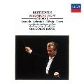 ベートーヴェン: 交響曲第9番《合唱》<タワーレコード限定>