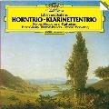 ブラームス: ピアノ三重奏曲第1番-第3番, ホルン三重奏曲, クラリネット三重奏曲<タワーレコード限定>