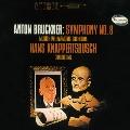ブルックナー: 交響曲第8番(新規リマスター); <特別収録>ベートーヴェン: 《フィデリオ》序曲, 《レオノーレ》序曲第3番<タワーレコード限定>