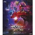 仮面ライダーセイバー 深罪の三重奏 DXアラビアーナナイト&アメイジングセイレーンセット付属版 [Blu-ray Disc+CD]<初回生産限定版>