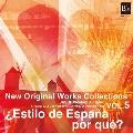 ニュー・オリジナル・コレクション Vol.5 - エスティロ・デ・エスパーニャ・ポル・ケ?