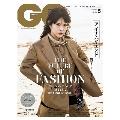 GQ JAPAN 2020年5月号