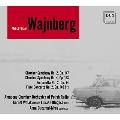 ヴァインベルク: 室内交響曲集