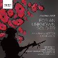 Jonathan Dove: For an Unknown Soldier, An Airmail Letter from Mozart