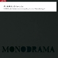 Ruders: Concertos / Erik Heide, Mathias Reumert, Thomas Sondergard, Aarhus SO