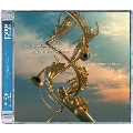 Bjorn Morten Christophersen: Woven Brass [Blu-ray Audio+SACD Hybrid]