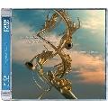 Bjorn Morten Christophersen: Woven Brass [Blu-ray Audio+SACD Hybrid]
