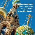 Virtuoso Arrangements for Piano by Earl Wild Vol.2