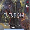 未来派と初期イタリア前衛音楽