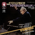 "Beethoven: Symphony No. 3 ""Eroica"", Coriolan Overture & Bonus work - Brahms: Academic Festival Overture"