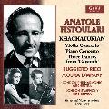 "Khachaturian: Violin Concerto, Piano Concerto, Three Dances from ""Gayaneh"""