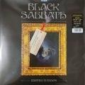 Black Sabbath (Rarities E Demos)<限定盤>