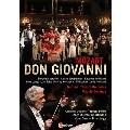 モーツァルト: オペラ≪ドン・ジョヴァンニ≫
