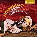 ストラヴィンスキー: 「ペトルーシュカ」「かるた遊び」