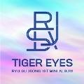 Tiger Eyes: 1st Mini Album