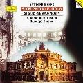 ブルックナー: 交響曲第8番ハ短調/リヒャルト・シュトラウス: 変容(メタモルフォーゼン)