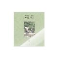 SUMMER MELODY PHOTOBOOK [BOOK+DVD]