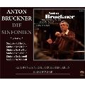 ブルックナー: 交響曲第4番~第9番