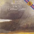 Schubert: Quintet in C Major D.956 (Remastered)