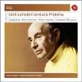 Erich Leinsdorf Conducts Prokofiev<初回生産限定盤>
