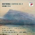 ベートーヴェン: 交響曲第9番、ブラームス: 悲歌