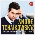 Andre Tchaikovsky - The Complete RCA Collection<完全生産限定盤>