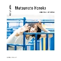 松本穂香 1st PHOTO BOOK「negative pop」