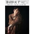 Barfout! Vol.276