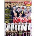 K-POP TOP IDOLS 7