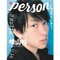 TVガイドPERSON Vol.82