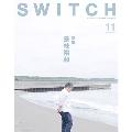 SWITCH Vol.37 No.11 (2019年11月号) 特集 是枝裕和